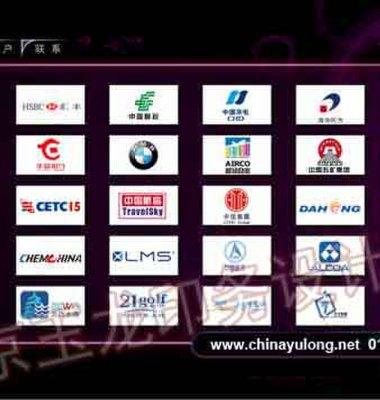 北京设计印刷,北京印刷厂,样本图片/北京设计印刷,北京印刷厂,样本样板图 (1)