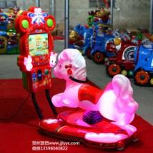 聊城摇摇车厂家直销游乐园电动玩具游戏机