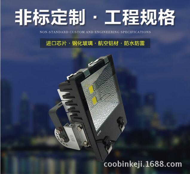 供应中山广告牌投射灯LED投光灯广告牌铝材投射灯程专用灯具厂家批发 LED投射灯
