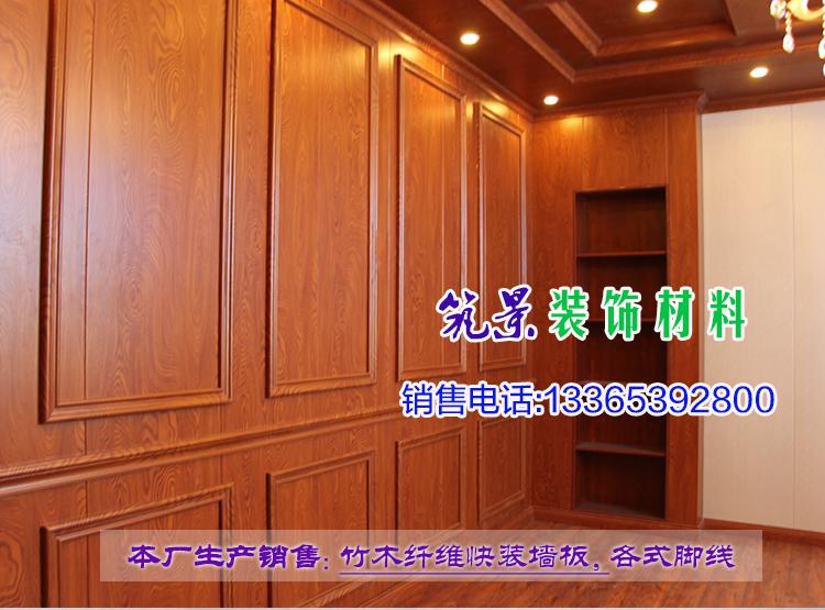 木纤维_木纤维供货商_快装墙板竹木纤维墙板|大名县
