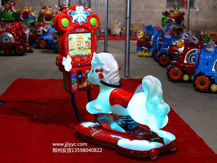 儿童游乐园摇摇车游戏机投币摇摆游戏互动