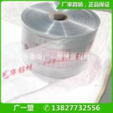 定做PVC高透明包装薄膜 价格实