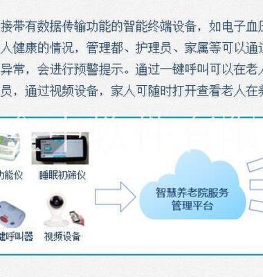 可行性报告图片/可行性报告样板图 (4)