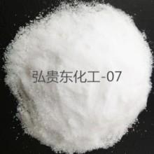 硝酸钠 工业 袋装50kg 淄博弘贵东化工生产供应
