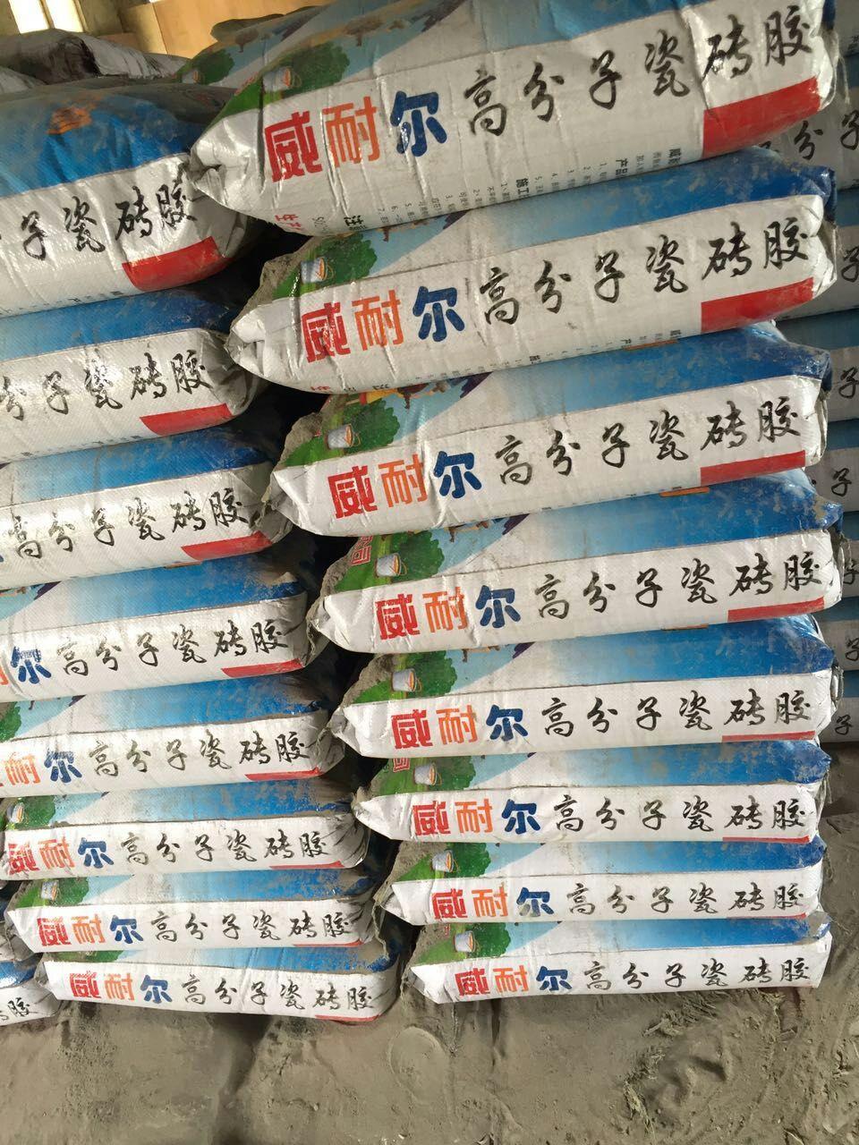 鄂州瓷砖粘结剂厂家 鄂州专业生产瓷砖粘结剂厂商 鄂州瓷砖粘结剂厂