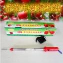 番茄授粉器图片