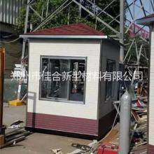 河南厂家直销金属雕花板一站式岗亭外墙装饰板,B2级耐火阻燃板批发