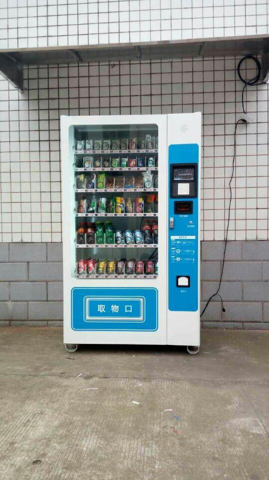 自动售货机系统饮料机投币自动贩卖机食品零食自助店无人售卖机 自助售货机系统