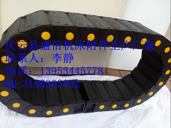 尼龙66材质塑料拖链