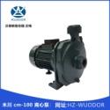 注塑机泵CM-50冷水机泵现货注塑机泵CM-50冷水机泵现货