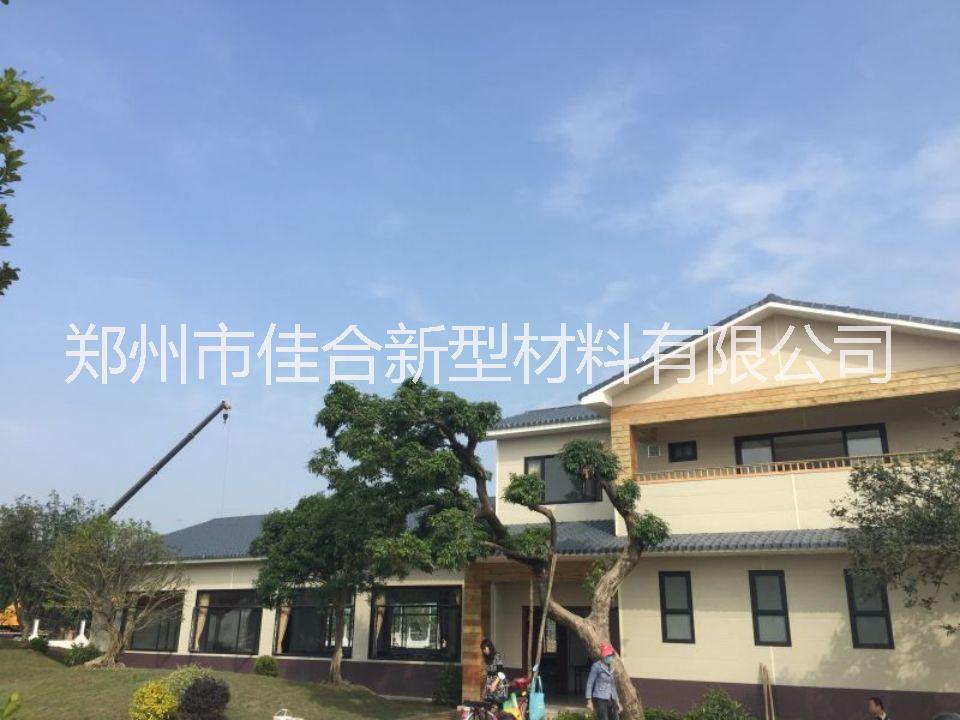 广东佛山金属雕花板—钢结构别墅装饰板,保温隔热环保节能、美观大方