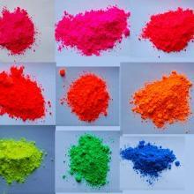 荧光颜料、荧光颜料厂家、广东地区、广州、佛山油性荧光粉批发