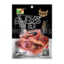 牛肉汁素肉 黑椒味 长沙红牌方便面伴侣 泡面伴侣 方便食品 开袋即食