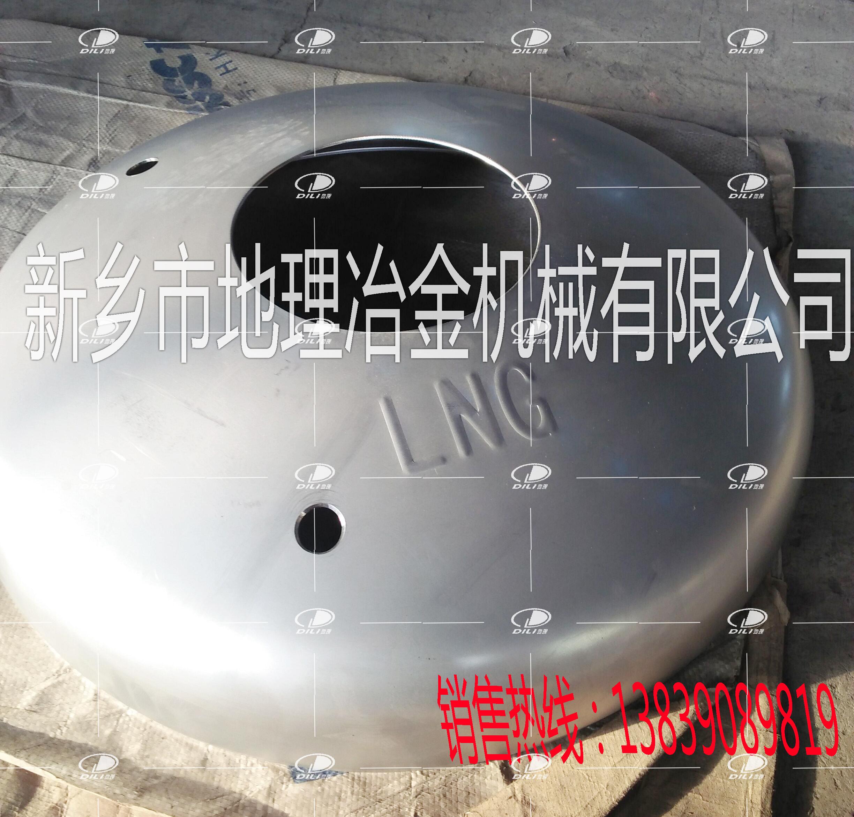 LNG气瓶专用304不锈钢封头 LNG气瓶及封头制造 专业生产