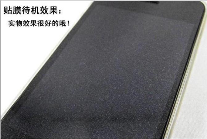 手机保护膜    贴钢化