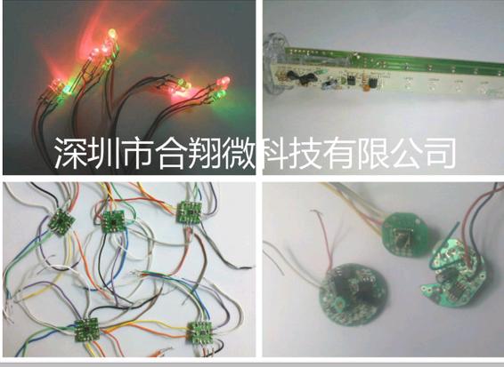 迷你激光灯/舞台灯IC/控制板
