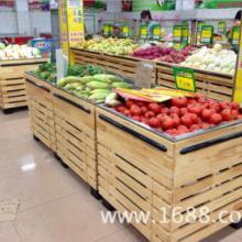 佛山厂家直销 超市木质货架 水果蔬菜促销堆头 果蔬展示架 超市木质货架 水果 蔬菜架 超市木质货架 水果蔬菜堆头促销台批发