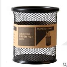 欧菲斯 办公伙伴 欧标金属网纹圆形笔筒