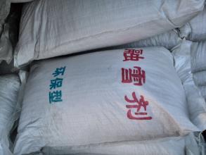 新疆道路融雪剂厂家低价出售图片