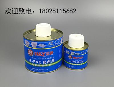 让您放心使用的PVC粘合剂----------红叶胶水 红叶排水胶水