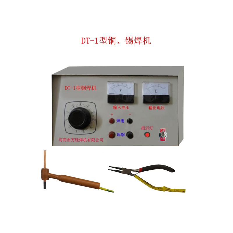 供应电机引线熔焊机,整流桥二极管点焊