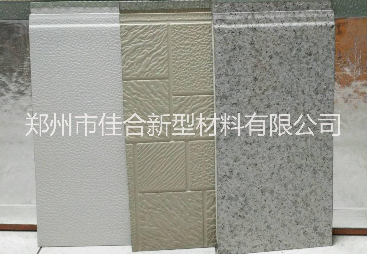 河南厂家直销金属雕花板内外墙保温装饰一体板383*16mm