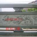 组装桥栏板石栏杆雕刻图片