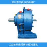 XW单双级摆线针轮减速机图片