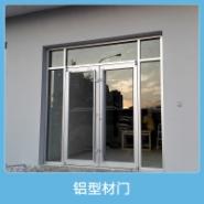 铝型材门 豪华别墅专用 肯德基门铝型材 防盗仿铜进户门