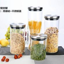 晶罐玻璃密封罐储物罐保鲜干果罐 茶叶罐不锈钢盖直筒玻璃密封罐 玻璃罐