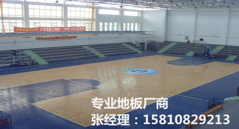 室内篮球场地板报价
