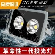 COB投光灯 广告牌投光灯 户外防水投光灯 LED投射灯 大功率投光灯