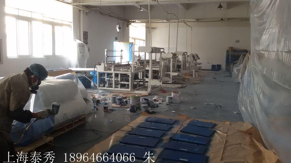 上海注塑机喷漆,浙江制袋机喷,江苏吹膜机喷漆,印刷机喷漆