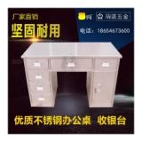 不锈钢台式电脑桌 台式写字桌家用书桌书架书柜办公书桌山东信诺