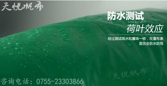 供应杭州篷布厂供应南韩篷布篷布防水帆布, 广东帆布防水生产厂家