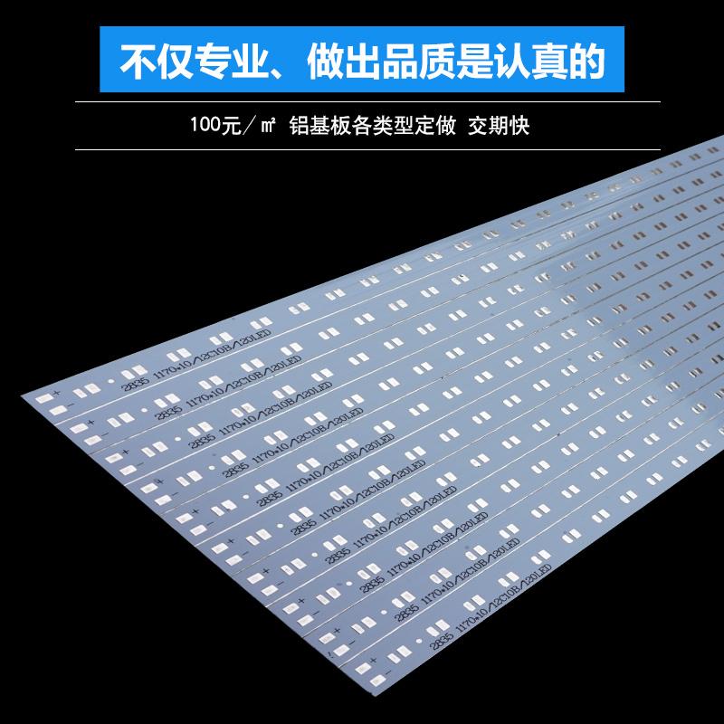铝基板现货1170*10*1.0