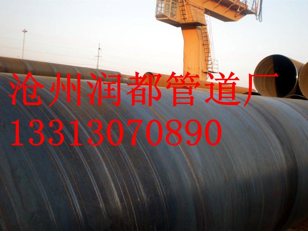 3PE 防腐螺旋钢管  聚氨酯保温螺旋钢管 防腐钢管厂家品质卓越