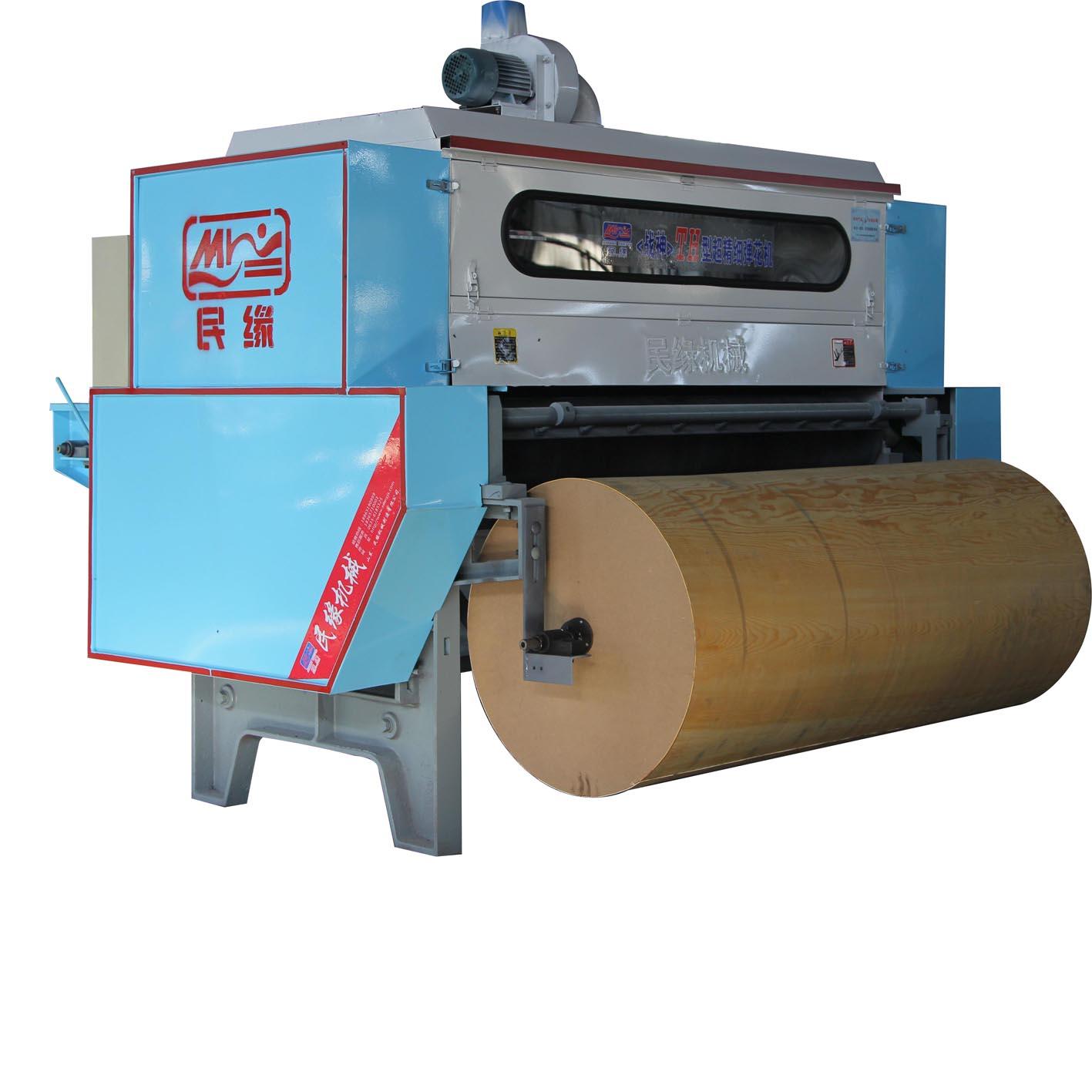 民缘旧被套翻新机器 梳理机 弹花机 棉花被制作 太空被夏凉被制作