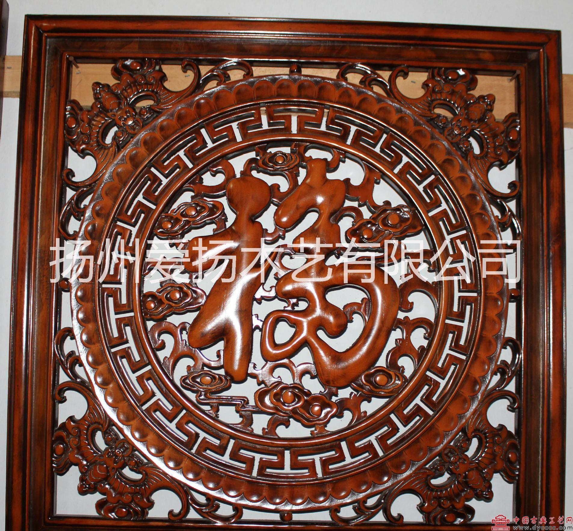 实木雕花挂件图片|实木雕花挂件样板图|实木雕花挂件