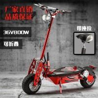 厂家直销 EVO电动滑板车迷你电动车自行车 折叠电动车一件代发