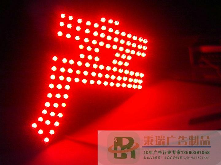广州LED广告牌发光字制作