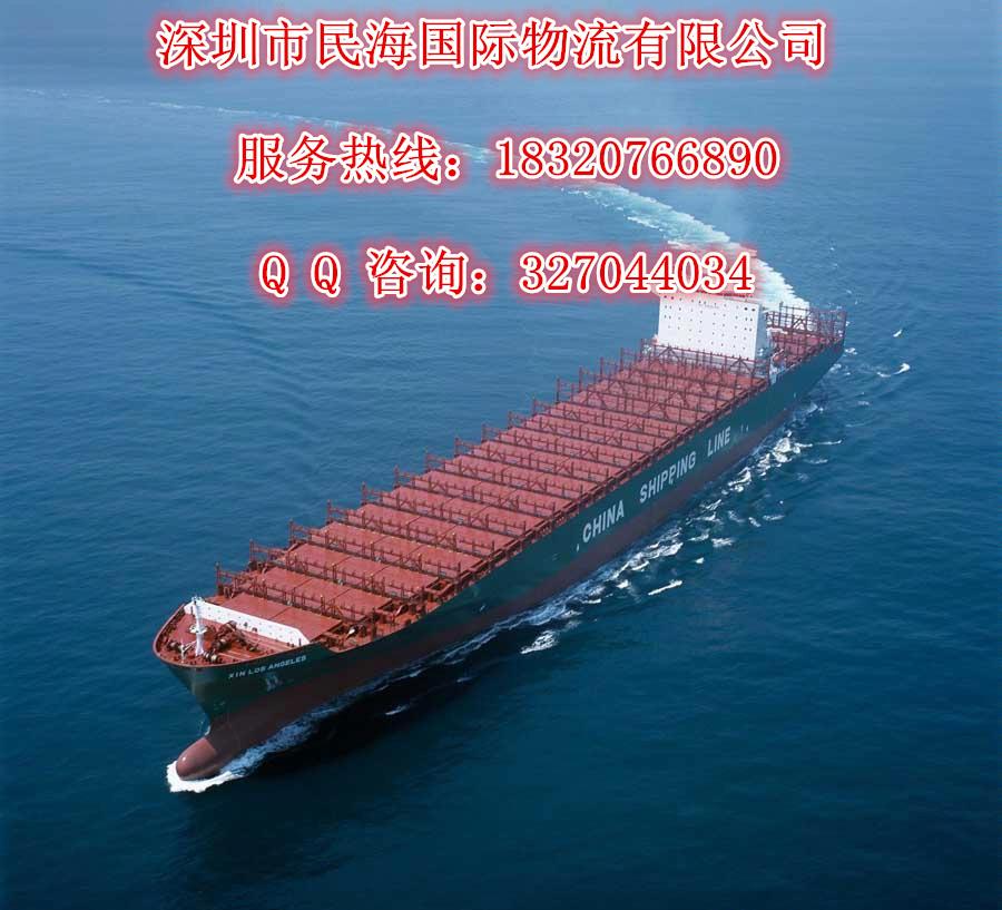 深圳出口到保加利亚空运海运专线,快递到门,专线包清关派送包税