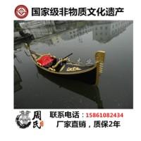 贡多拉 木船 欧式手划船  装饰船,摄影道具船,山东,云南 安徽 湖北 图片|效果图
