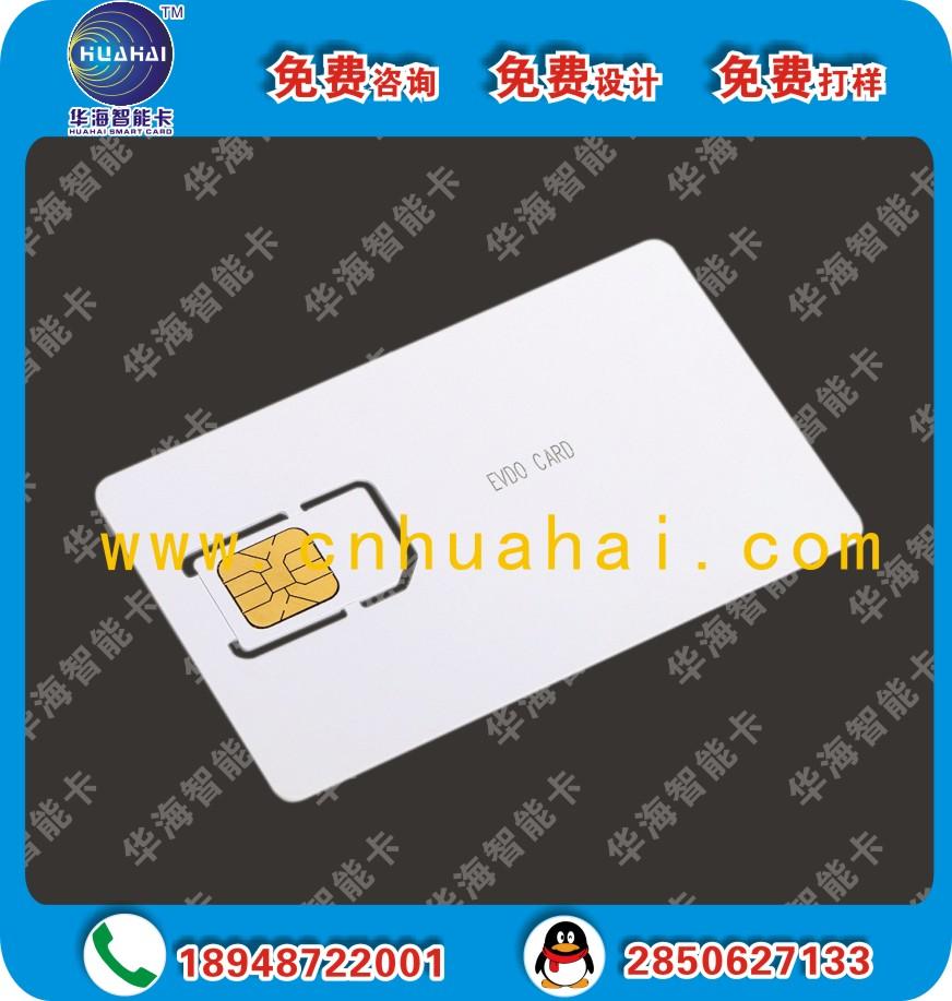 供应电信EVDO手机测试卡耦合测试卡 白卡 手机试机卡 手机空卡批发