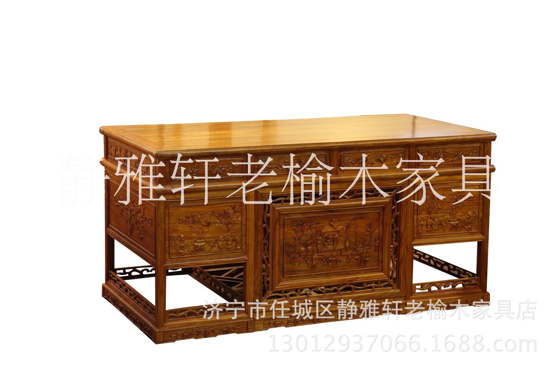 老榆木中式雕花实木书桌价格