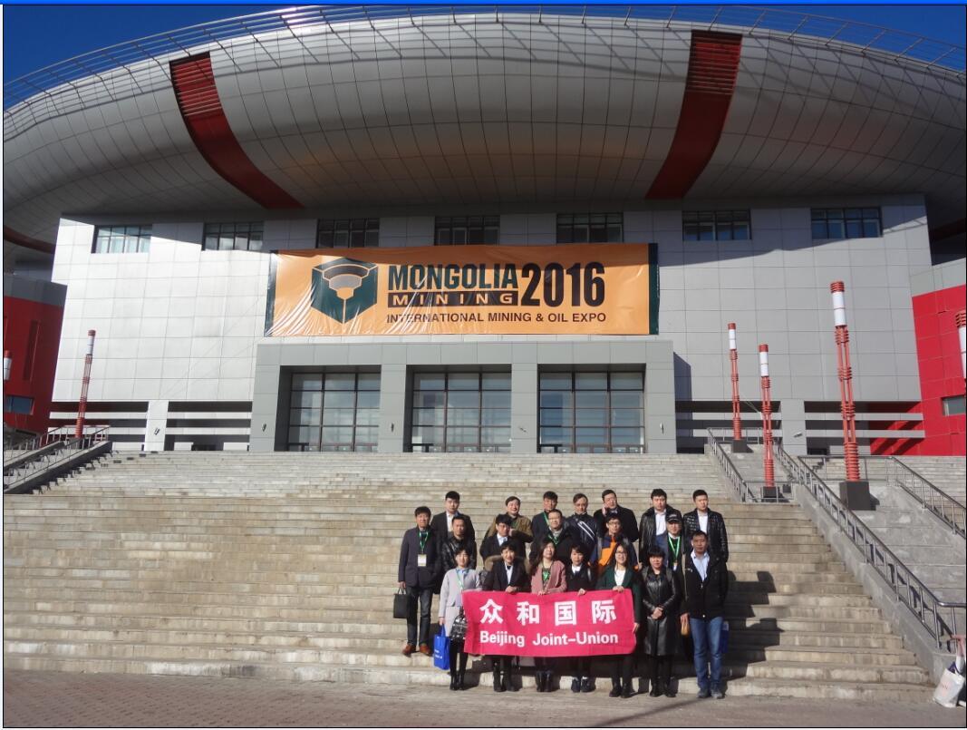 2017年蒙古矿山机械展销售