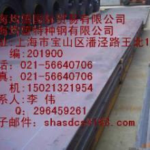 批发现货供应 Mn13耐磨板 规格齐全 性价比高图片