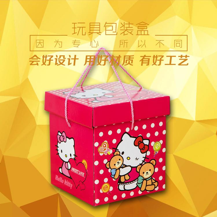 加工定做儿童玩具包装盒,各种小玩具彩盒手提盒子加厚积木盒制作