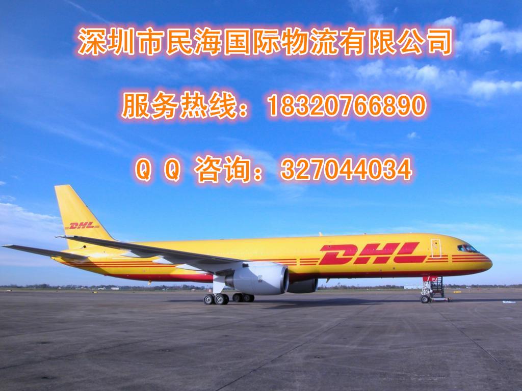 深圳出口到匈牙利空运海运专线到门,空运专线,海运整柜散货