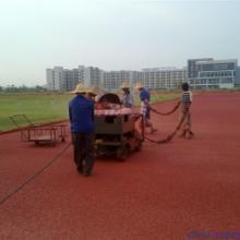 贵阳塑胶跑道材料及施工